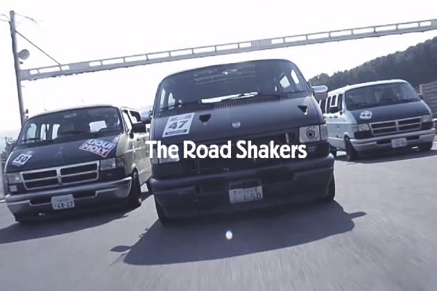【ビデオ】日本にしかない!? ダッジバンのワンメイクレースが熱い!