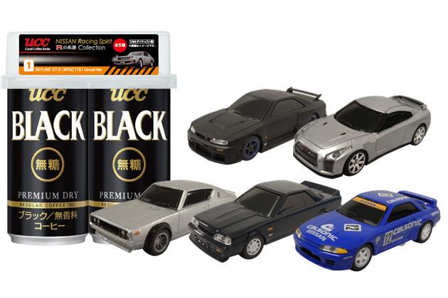 コンビニで「UCC BLACK無糖」缶コーヒーを買うと、「R」の系譜を受け継ぐ日産車のミニカーが付いてくる!
