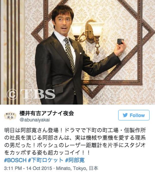 俳優・阿部寛の私生活が衝撃すぎると話題に 「逆に興味が沸く」「さすが阿部ちゃんww」
