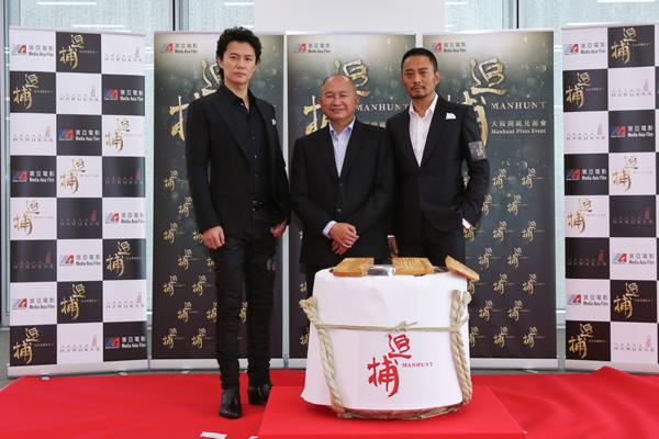 福山雅治がジョン・ウー監督の超大作に主演する映画『追捕MANHUNT』(原題)、大阪でクランクイン!