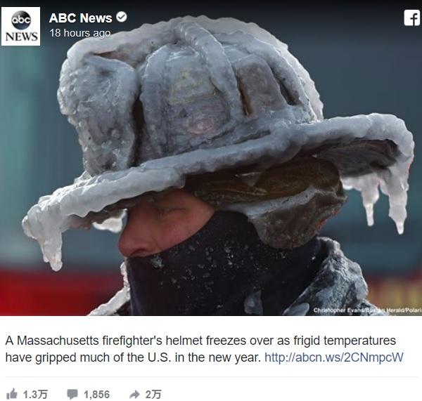 米国の大寒波を表した1枚の写真が話題に