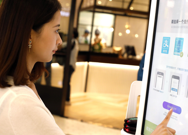 En China se emplea ya el reconocimiento facial hasta para pagar en KFC