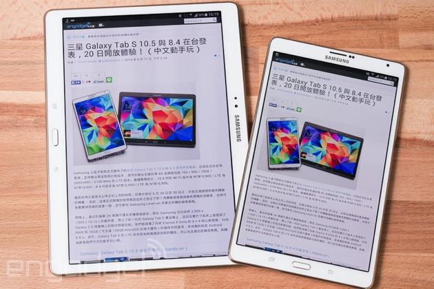 2016年大學英語四級Samsung Galaxy Tab S 一週使用心得:极度平衡的高阶Android 平板