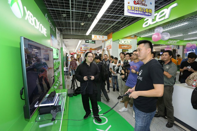 Xbox One launch in China