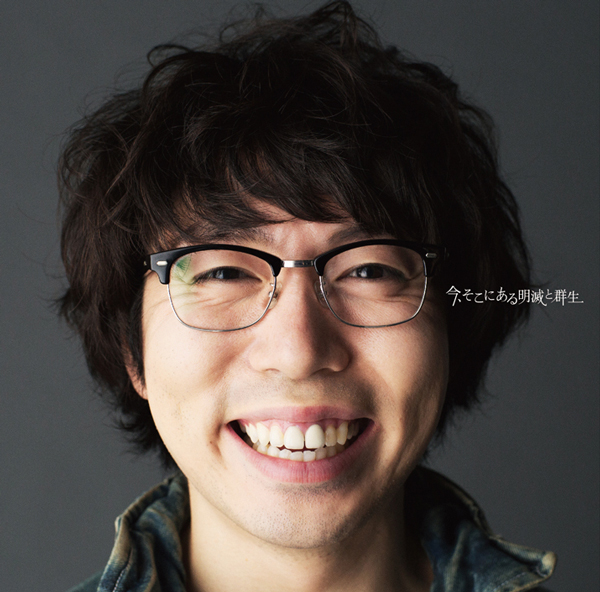 高橋優、最新アルバム収録曲がセンチュリー21のブランドCMソングに決定!
