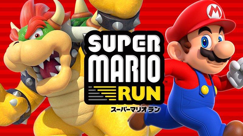 Super Mario Run no llegará a Android hasta marzo