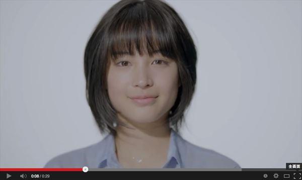 「ゼクシィ」新CM 広瀬すずの演技に賞賛の嵐 彼女が涙した3つの理由とは