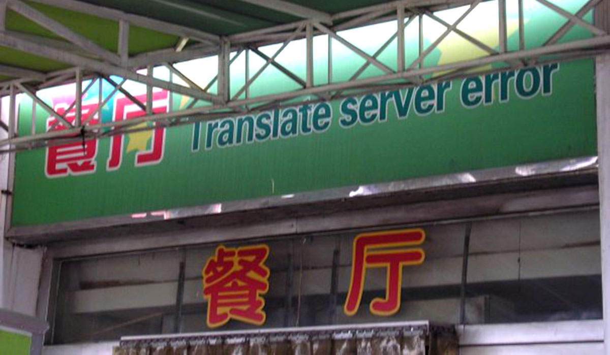 Google thinks it can make translated apps fail less