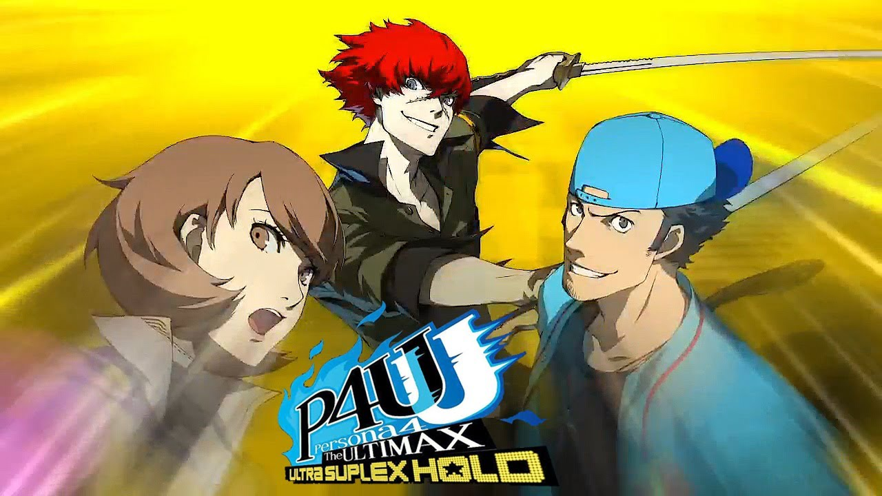Unboxing Persona 4 Arena Ultimax!