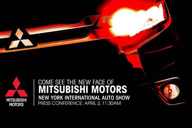 ティーザー画像を公開!! 三菱「アウトランダー」2016年モデル、NY国際モーターショーで登場!!