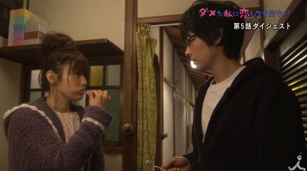 『ダメ恋』深田恭子とディーン・フジオカの自然すぎる「歯磨き粉シェア」シーンが「じわじわ興奮する」と話題に