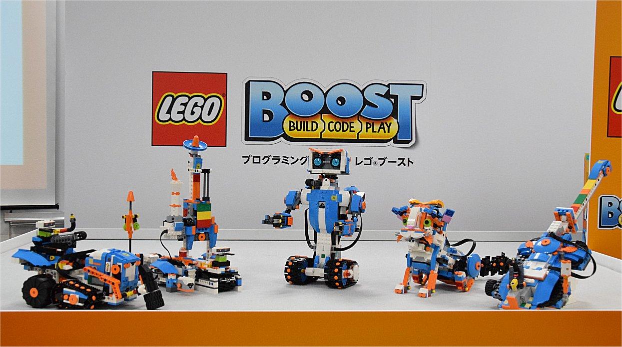 ブースト レゴ レゴブーストでプログラミングを体験 レゴのキットで「動くロボット」を家庭でつくれちゃう!