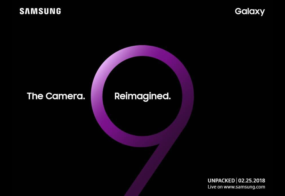 El Galaxy S9 se presentará oficialmente el 25 de febrero
