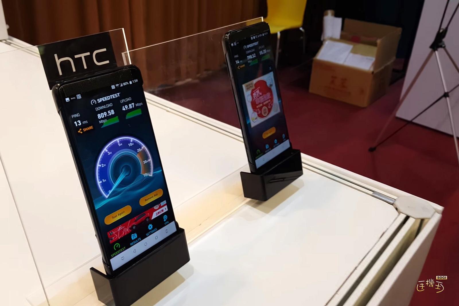 El HTC U12 podría incluir doble cámara trasera