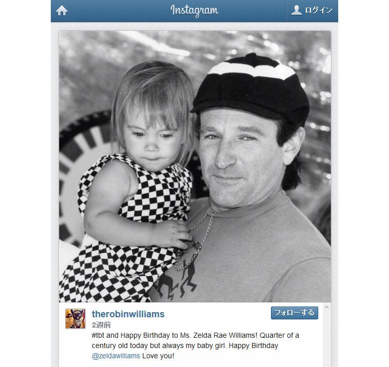 ロビン・ウィリアムズの画像 p1_35