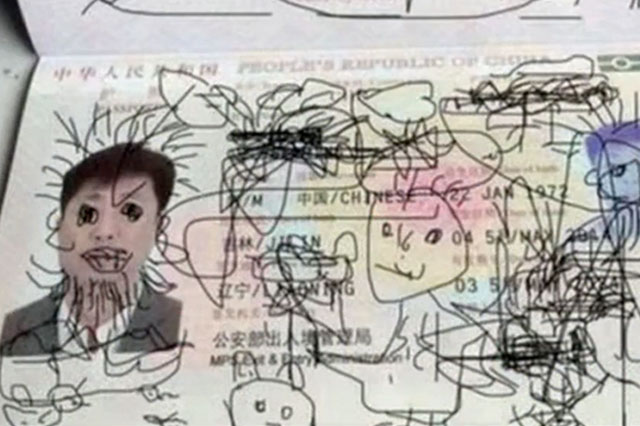 chinese dad passport drawing