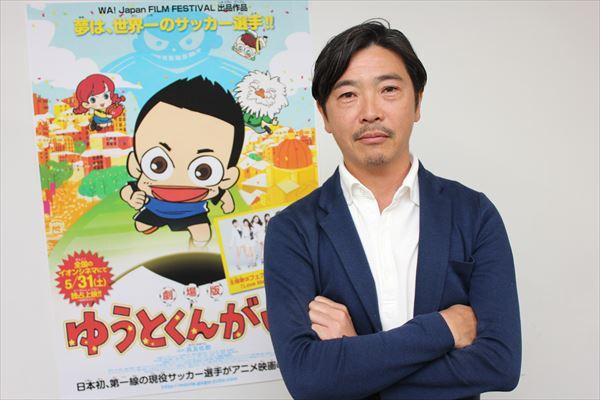 日本代表・長友選手の魅力とは? 「努力家で熱くて、一生懸命で、礼をつくす男」