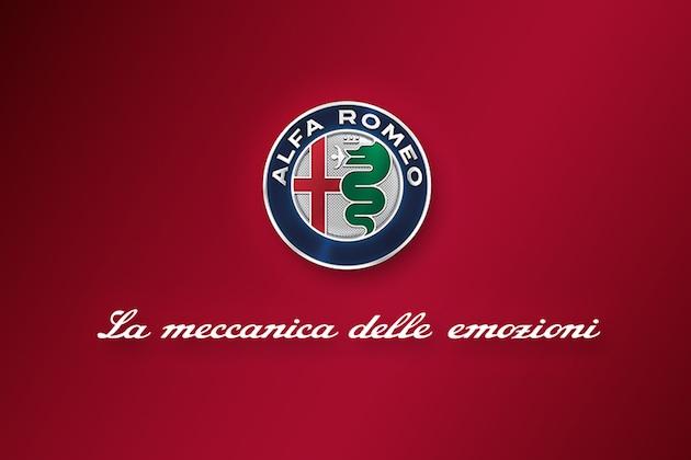 アルファ ロメオの新型SUV、車名は「ステルヴィオ」に 「ジュリア」は3月14日に生産開始