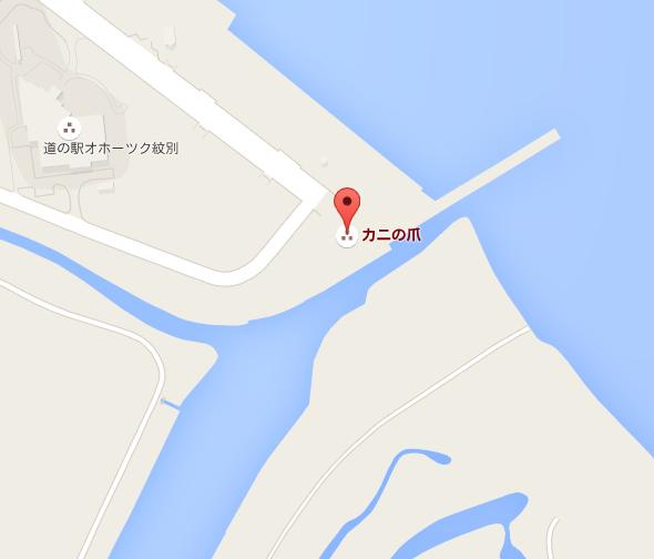 Googleマップに「カニの爪」が存在!?実際に調べに行ったユーザーから衝撃報告