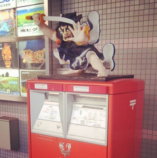 13 Of The Most Bizarre Mailboxes In Japan