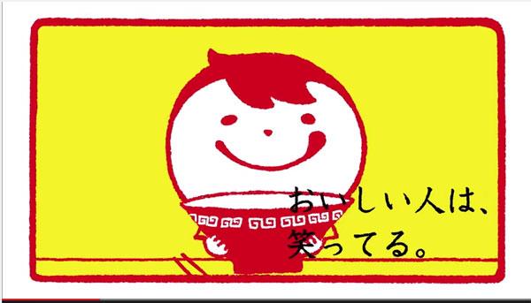 東洋水産の「マルちゃん」は3人暮らしで小学生だった!【証拠動画アリ】