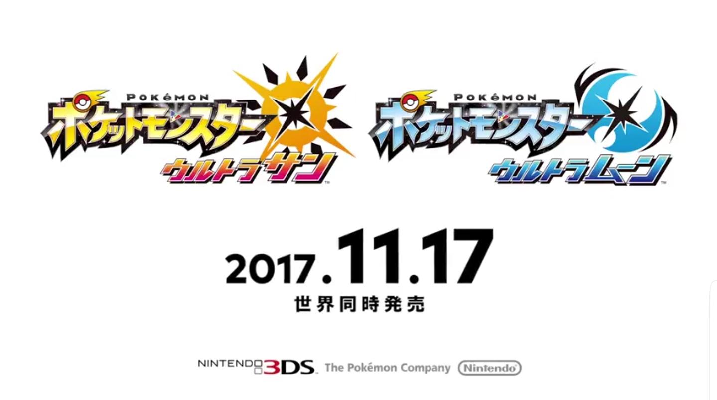任天堂、ポケモンdirectを6日23時に放送。switch版『ポッ拳』と3ds