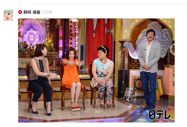 AKB48島崎遥香がカッコよすぎる 「メンバー間の会話は興味ない」「彼氏は顔で選ぶ」