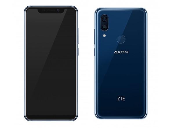 Axon 9 Pro image