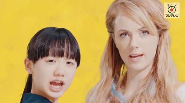 新ドラ『OUR HOUSE』セーラー服の芦田愛菜&シャーロット・ケイト・フォックスの掛け合いに期待の声続出