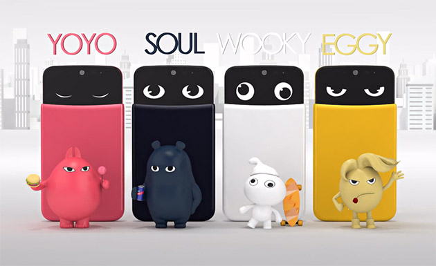 LG's AKA phones come with crazy personalities and crazier prices