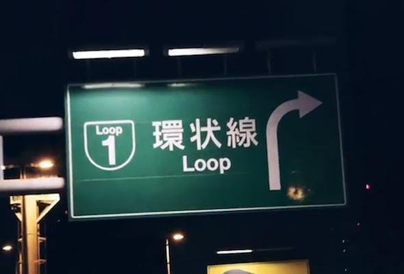 Street racing in Japan