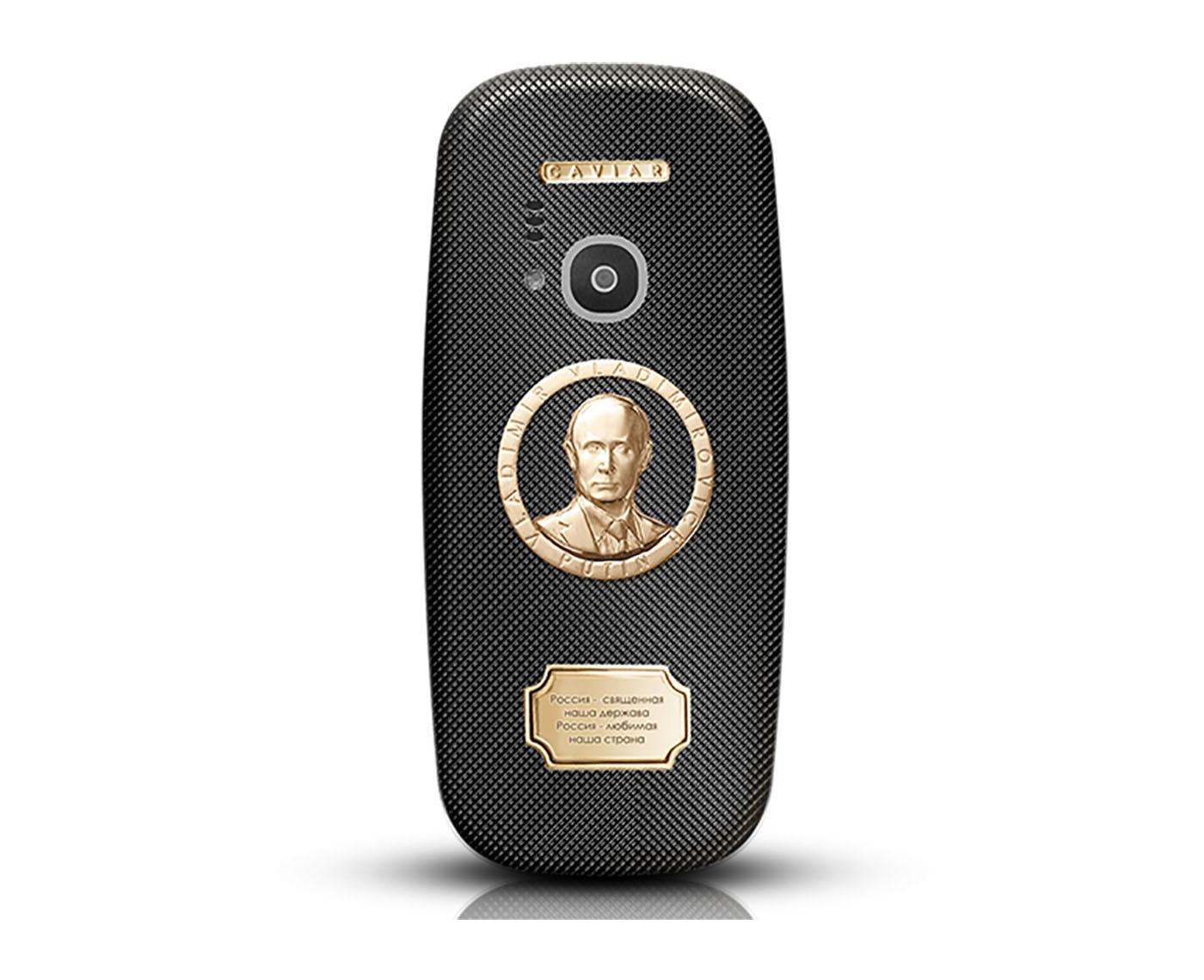 Este Nokia 3310 dorado con la cara de Putin cuesta 1.700 dólares