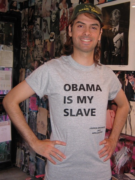 racist republican shirts, most racist republican t-shirts, obama is my slave shirt