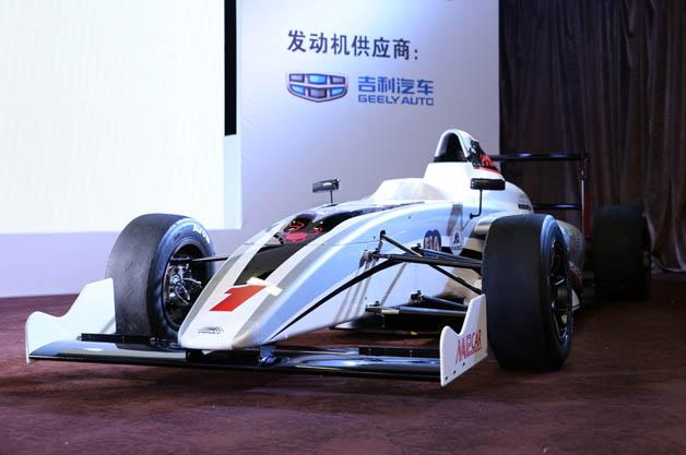 Geely-powered Formula 4 racer