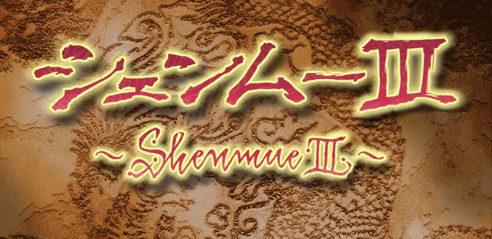 'Shenmue 3' creator Yu Suzuki is taking questions live on Twitch