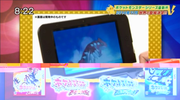 First Pokemon Omega Ruby / Alpha Sapphire gameplay shows ...