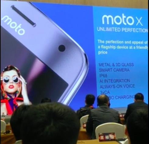 Neue Gerüchte zum Moto X4 und anderen Motos für 2017
