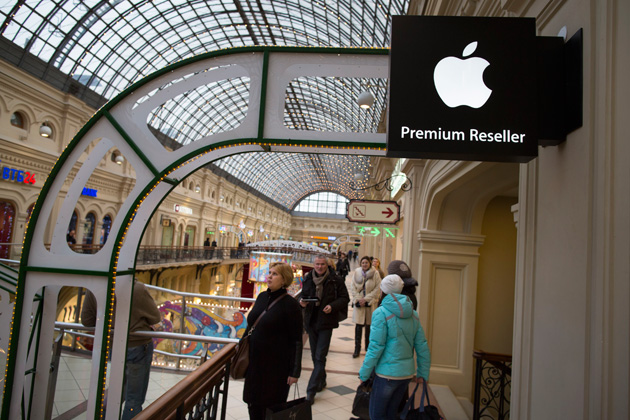 An Apple reseller in Moscow