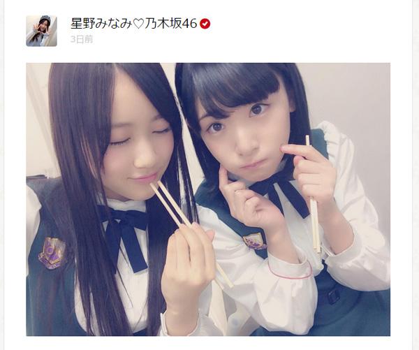 乃木坂46生駒里奈、星野みなみの2ショット写真がネット上で話題「天使すぎる」「正義」