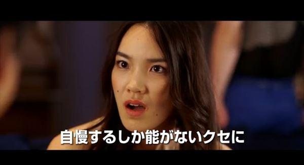 日米合作映画『サケボム』の毒舌YouTuberが大暴走! 日本人が笑えない皮肉満載