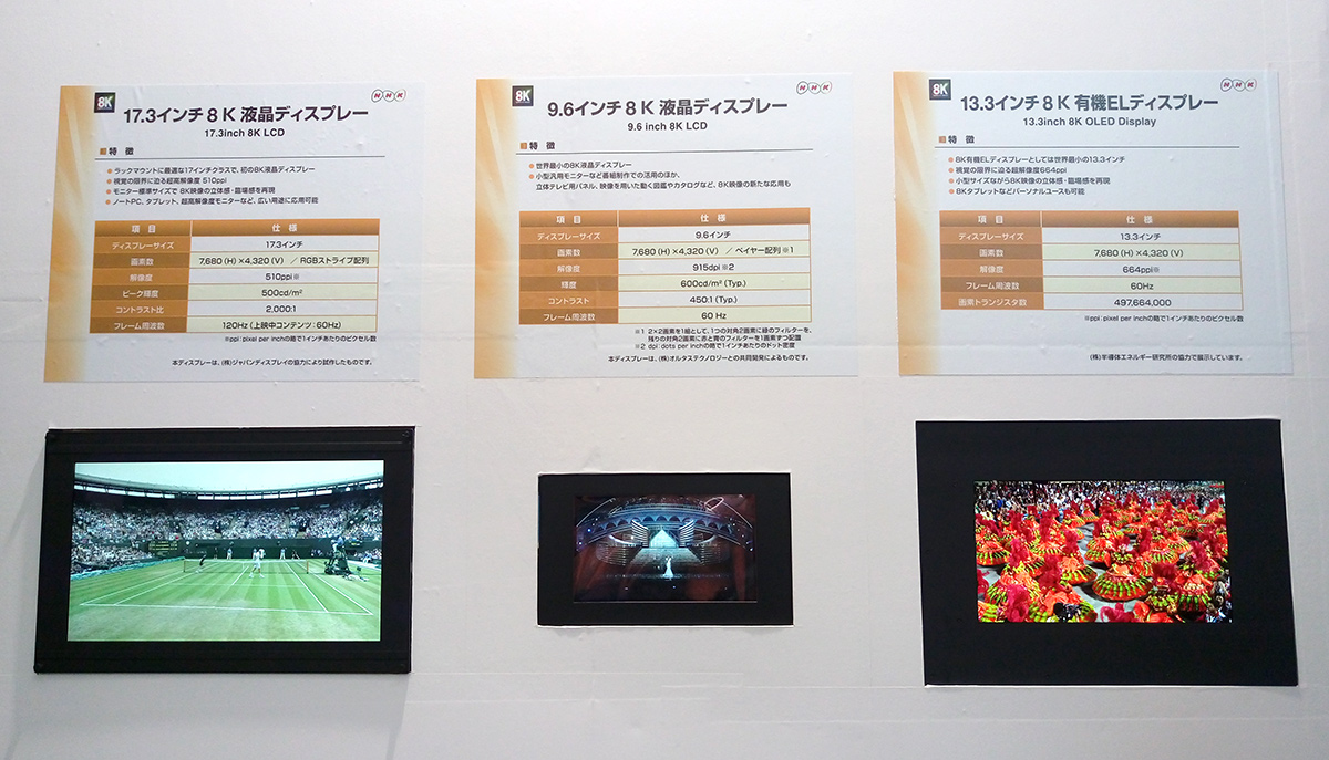 These 8K displays may end up on your next tablet