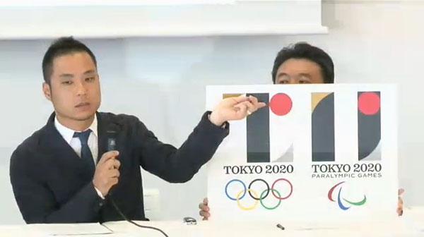 東京五輪ロゴ盗用疑惑の佐野研二郎氏が会見 「全く似てない」と反論