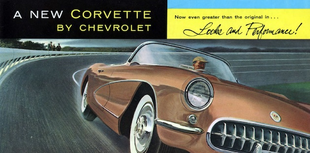 今なお色あせない魅力を持つ1950年代の自動車広告