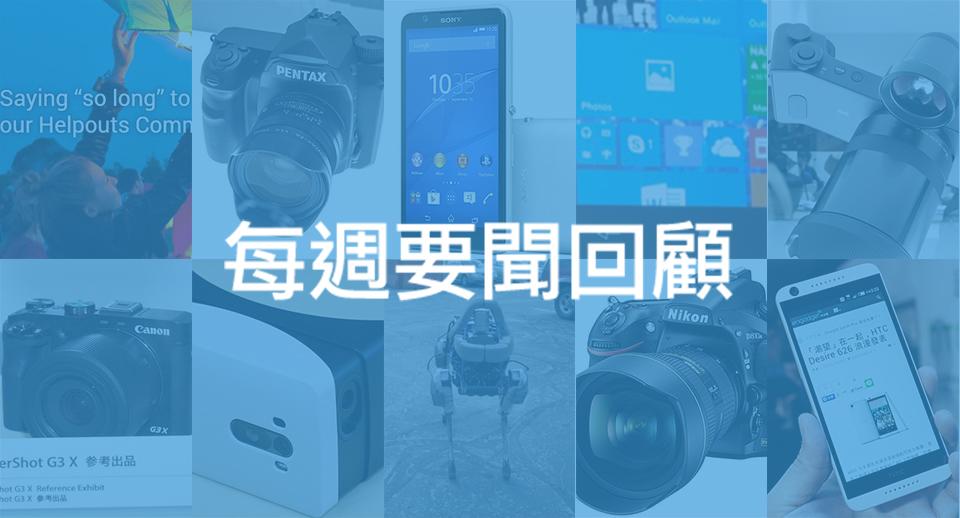 精選 - Magazine cover