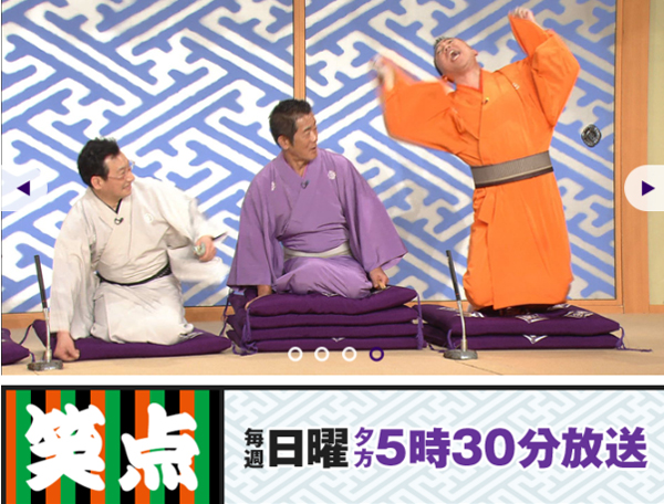 三遊亭円楽の『笑点』ぶっちゃげトークが話題に 「舞台袖には看護師常駐」「座布団配りは嫌い」