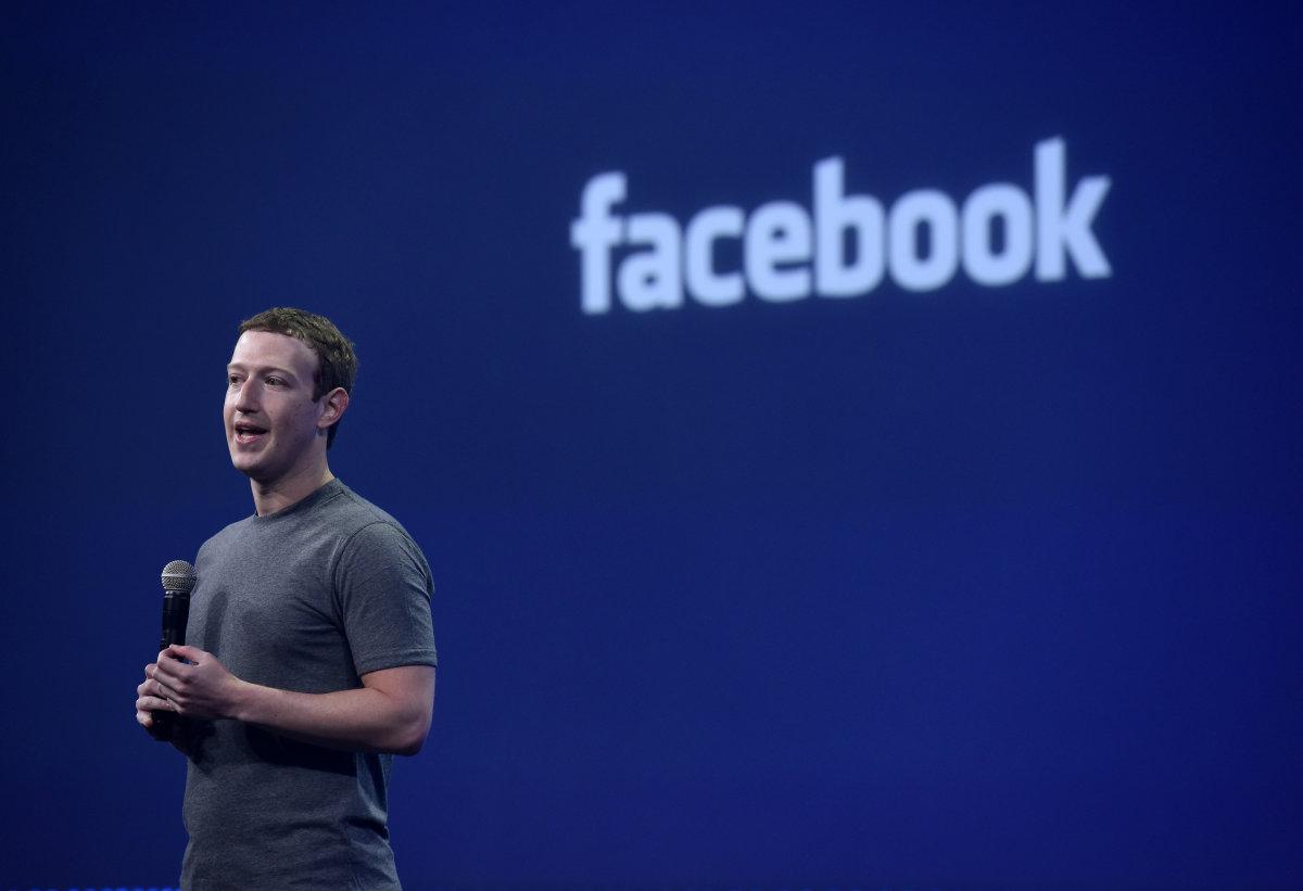 Facebook lanza secretamente una app específica para China y pasa por completo desapercibida