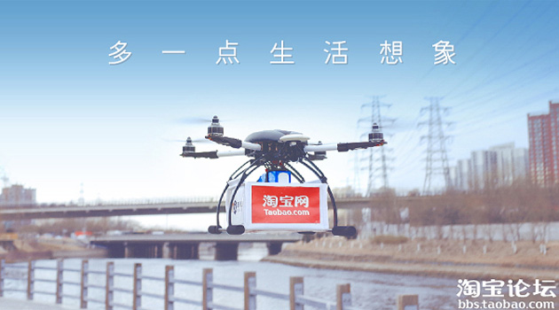 Drones are delivering tea in China