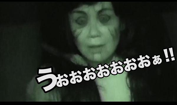 お化け屋敷プロデューサー・五味弘文氏監修「パピコのお化け屋敷」に「怖すぎだろこれ」