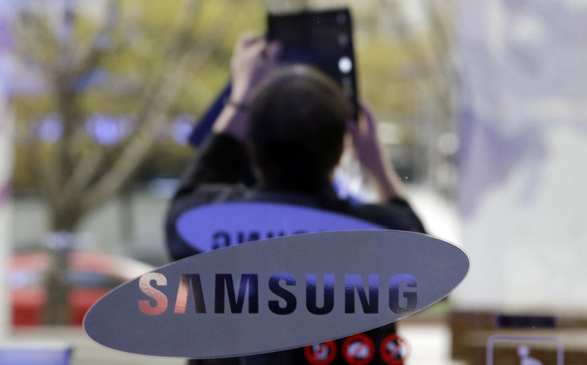 Samsung mete 16 TB en sólo 2,5 pulgadas