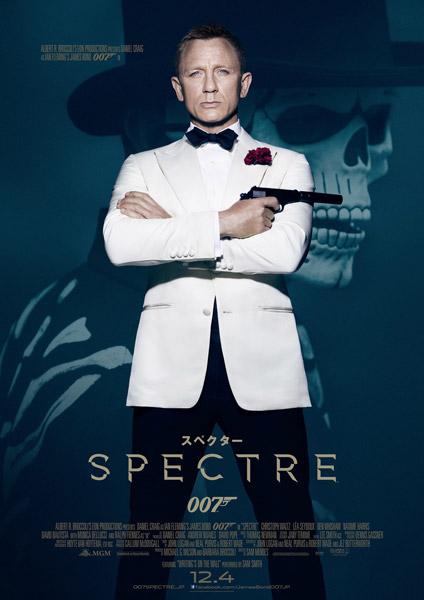 女子卒倒!映画『007 スペクター』ポスターのダニエル・クレイグがカッコよすぎる